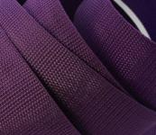 4 Meter Gurtband 4 cm/40 mm breit peppiges lila