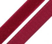 1 Meter Klettverschlussband 2cm breit, Klettband bordeaux