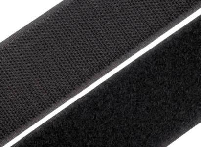 1 Meter Klettverschlussband 50mm breit, schwarz