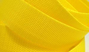 4 Meter Gurtband 4 cm Gelb